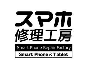 Smart Phone Repair Factory