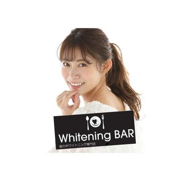 本館5F WhiteningBAR