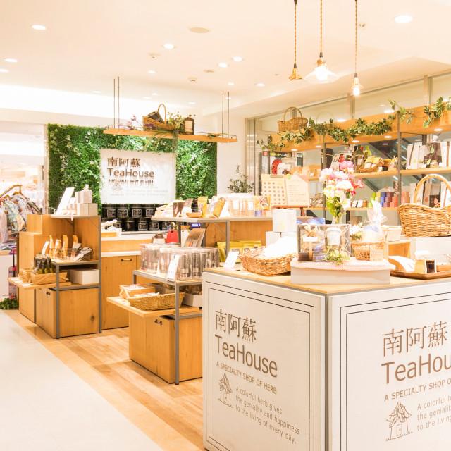 12_南阿蘇tearoom