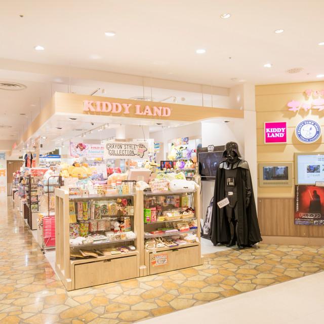 14_kiddyland
