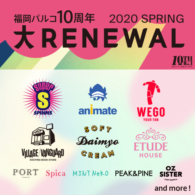 福岡パルコ2020SS大RENEWAL