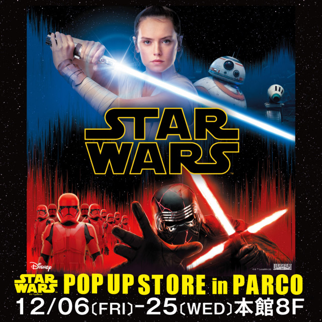【EVENT】STAR WARS POP UP STORE in PARCO