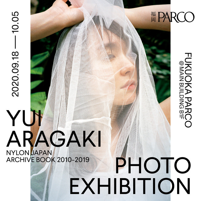 【EVENT】新垣結衣 写真展