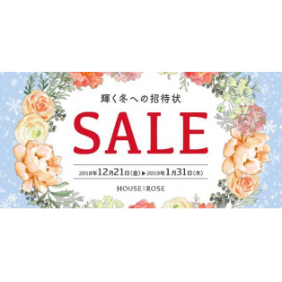 【SALE】ウィンターセール開催!!