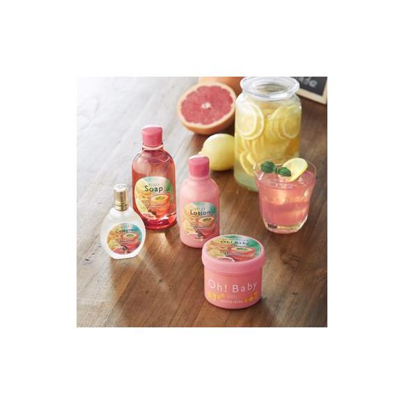 【限定】oh!Baby ピンクグレープフルーツ&レモネードの香り