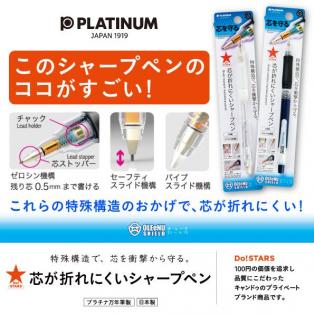 キャンドゥプライベートブランド商品をご紹介します◆芯が折れにくいシャープペン◆