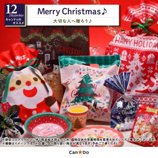 ◆キャンドゥのクリスマスラッピング◆