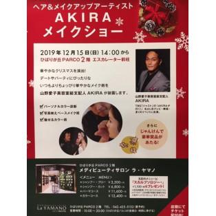 AKIRAメイクショー