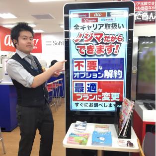 iPhone8 / 8Plus新色 予約受付中