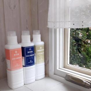 白洋舎オリジナル洗剤のオススメ