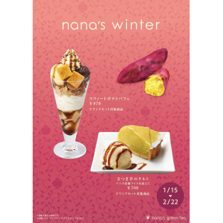 nana's ​winter 2019