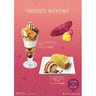 nana's winter 2019