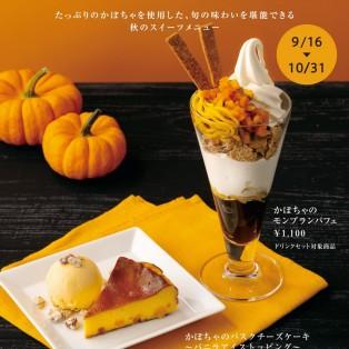 nana's sweets&food ★販売中★