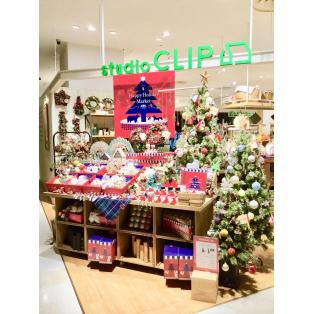 ☆クリスマスグッズ販売中☆
