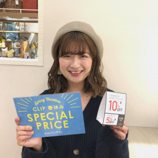 PARCOカードDAY&春物Special price!