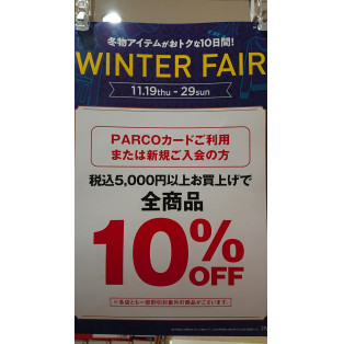 ☆PARCO WINTER FAIR × ABC-MART BLACK FRIDAY SALE☆