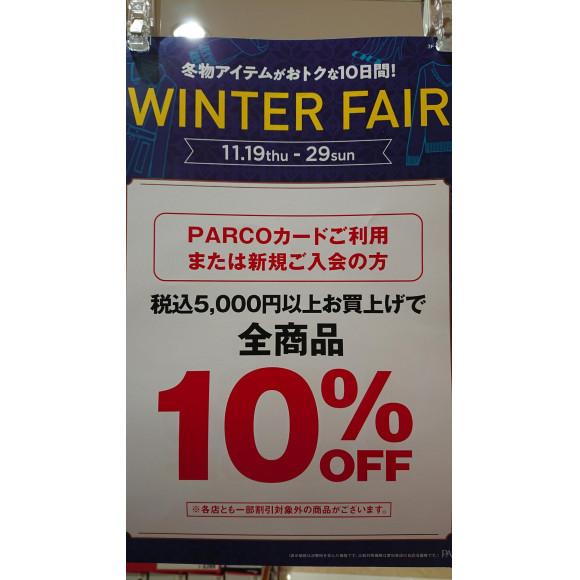 ☆PARCO WINTER FAIR × ABC-MART BLACK FRIDAY SALE☆
