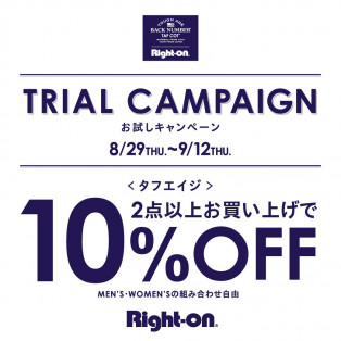 新作ロンTトライアルキャンペーン!!