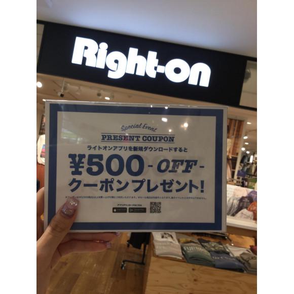 ライトオンアプリダウンロードで¥500OFF!!