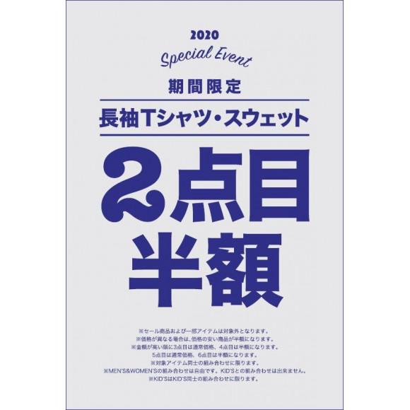 長袖Tシャツ・スウェット2点目半額!!