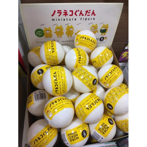 【雑貨】カプセル商品「ノラネコぐんだんミニフィギュア」