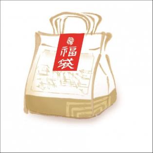 日本橋屋長兵衛の福袋