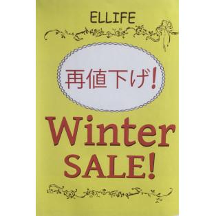 ☆冬物再値下げ☆