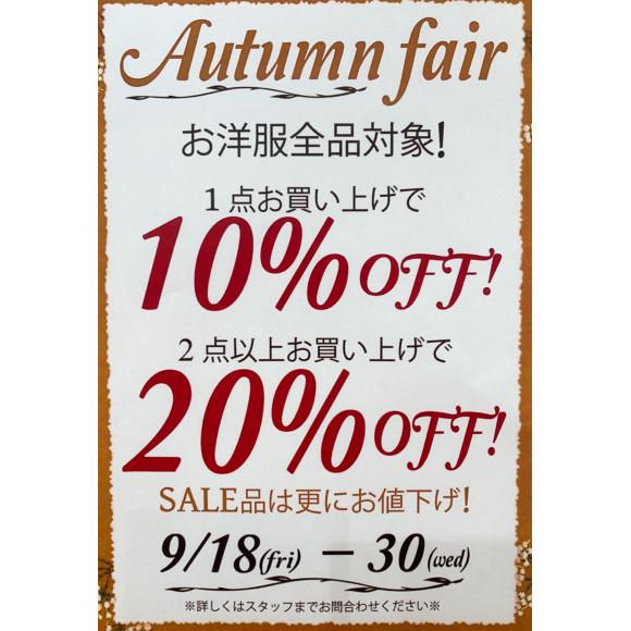 ☆Autumn fair 最終日☆