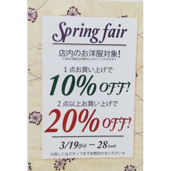 ☆Spring Fair☆