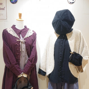New Arrival ♪