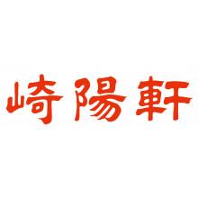 【2/28(金) NEW OPEN】崎陽軒
