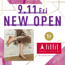 【9月11日(金) NEW OPEN】fitfit