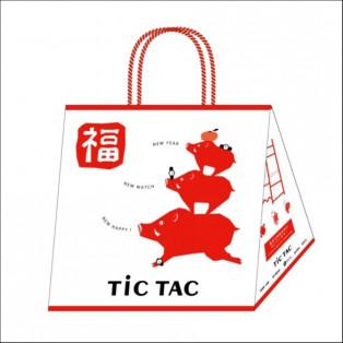 2019 TICTAC HAPPY BAG