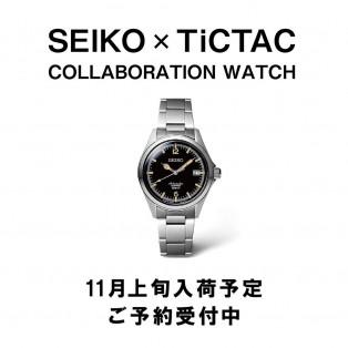 SEIKO×TICTAC35周年