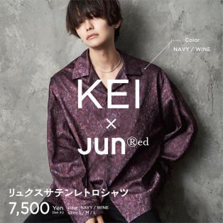 KEI 君×JUNRed