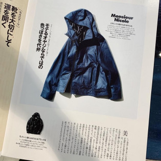 雑誌LEON11月号 掲載 !!
