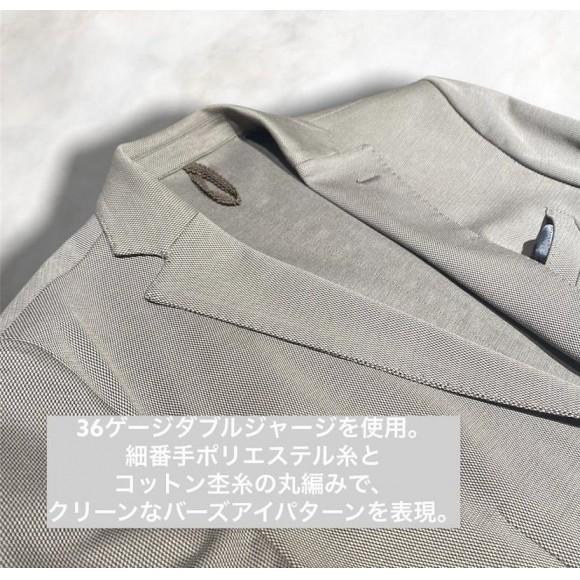 ダブルジャージモクロディセットアップジャケット