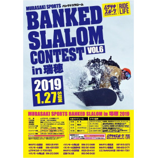 BANKED SLALOM CONTEST in瑞穂