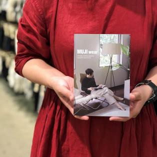 MUJI wearの本|スタイリングアドバイザー