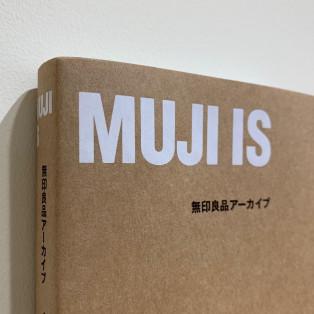 MUJI IS 無印良品アーカイブ|MUJI BOOKS