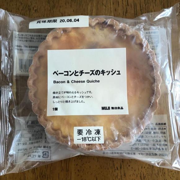 【広島パルコ】簡単!美味しい!冷凍食品!