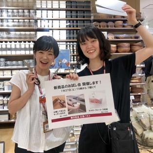 7/27日(土)もやります!新商品お試し会!|イベント告知