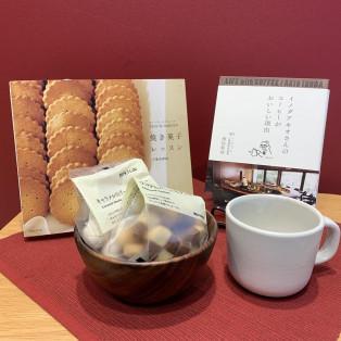 【広島パルコ】秋にオススメの書籍|MUJI BOOKS