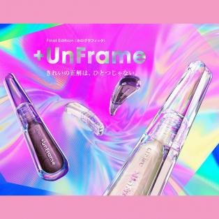 +*フローフシFinal Edition +UnFrame LIP*+