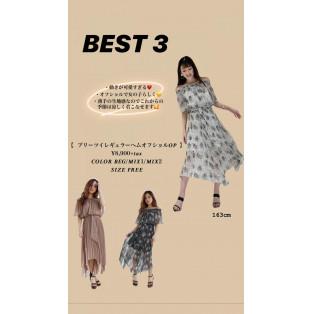 人気商品BEST3