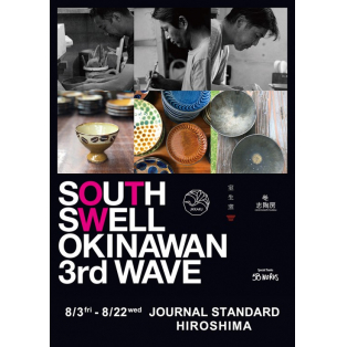 SOUTH SWEEL OKINAWAN 3rd WAVE