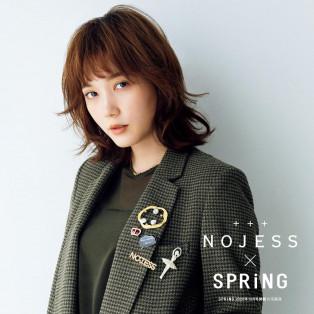 NOJESS × SPRiNG vol.2
