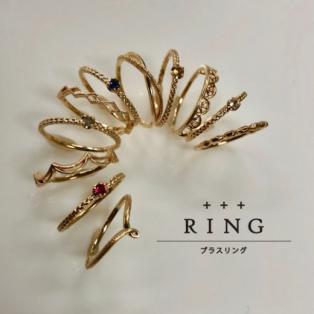 +++ RING