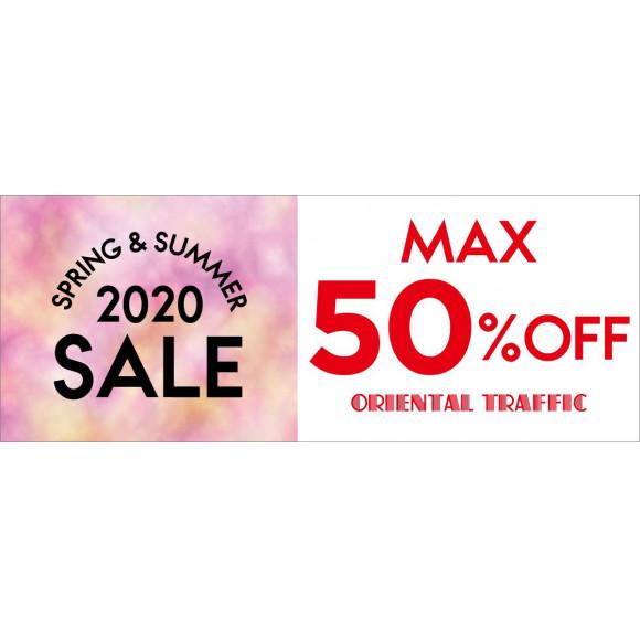 MAX50%OFF!!サマーセール★本日より開催★