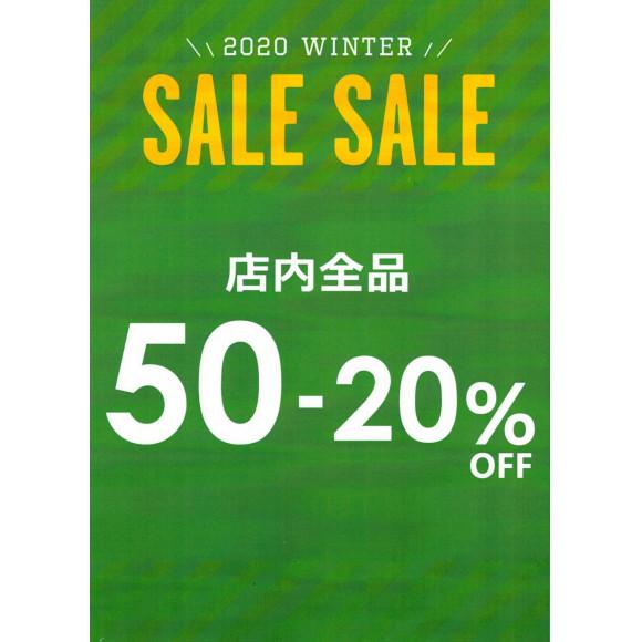 店内全品50〜20%OFF
